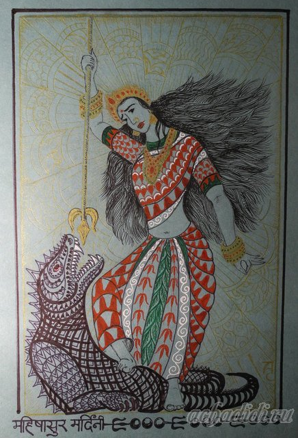 Дурга в образе  МахешАсураМардини