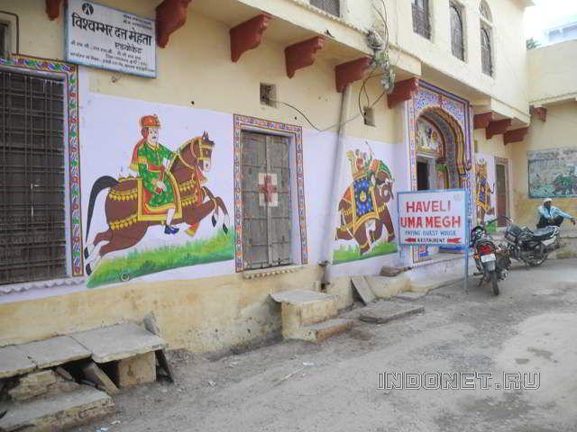 Бунди, настенные росписи домов