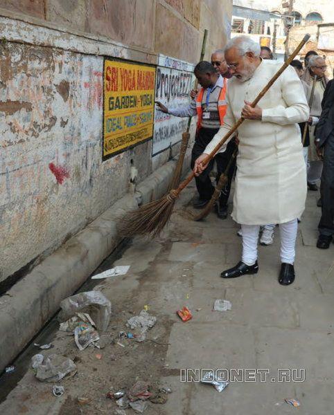 Премьер министр Индии Нарендра Моди подметает тротуар