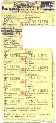 Талон-вкладыш к единому билету Треугольника, 2007 г.