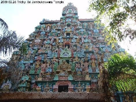 Sri Jambukeswara Temple