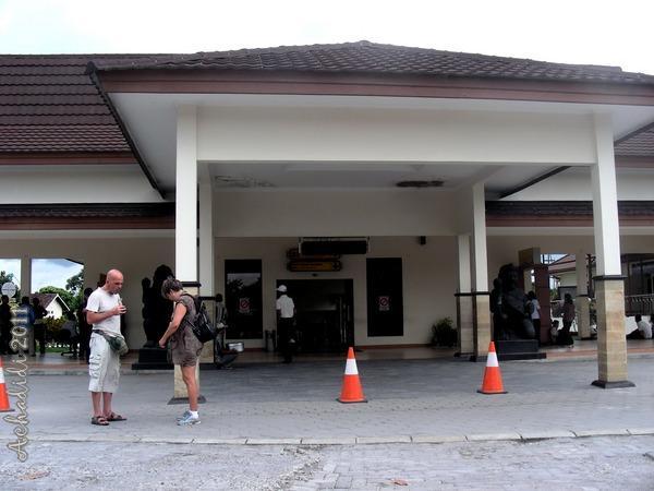 Аэропорт Джогджи (Джогджакарты)