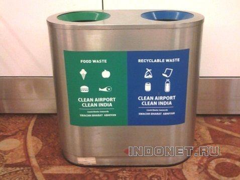 чистая Индия