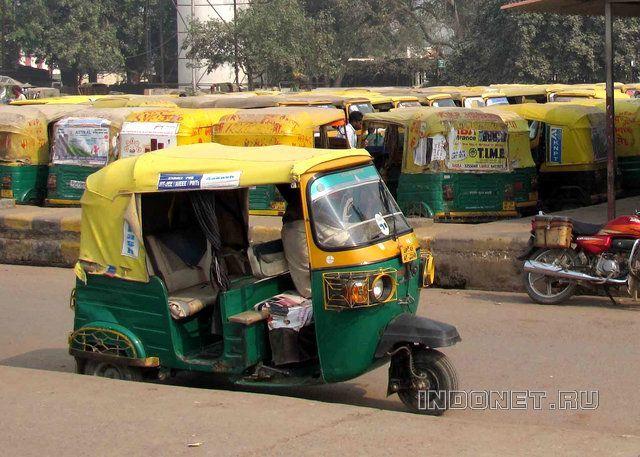 Самоучитель по Индии. Индийские рикши, фото моторикши