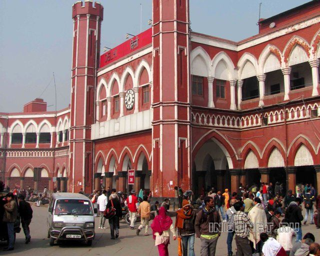 Как уехать из Дели