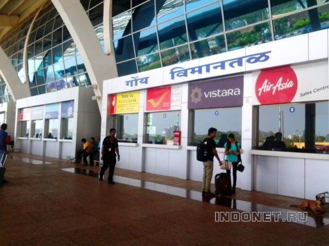 Авиакомпания Вистара в Гоа