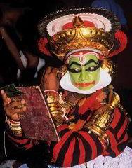 Кутиаттам древняя санскритская форма танцевальной драмы из Керала
