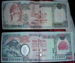 Непальские рупии
