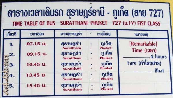 Bus-Suratthani-Phuket.jpg