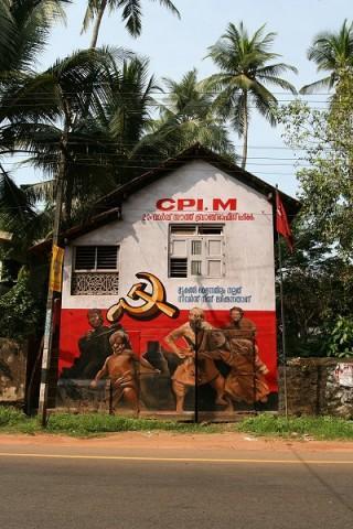 В Кожикоде сильны позиции коммунистов