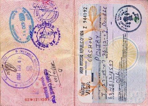 Отметки сиккимских КПП в российском загранпаспорте