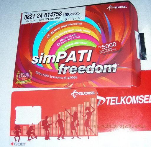 Мобильная связь в Индонезии,  simPATI