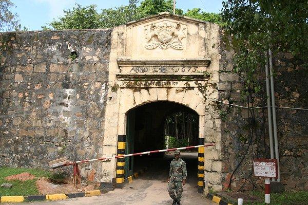 Ворота форта