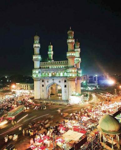 Величественный Чарминар, Хайдерабад